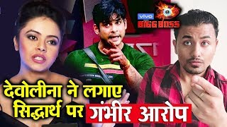 Bigg Boss 13 | Devoleena Reveals Shocking Thing About Siddharth Shukla | BB 13 Latest Video