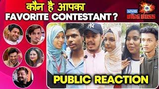 Bigg Boss 13 | Public Reaction On Favorite Contestant | Siddharth, Asim, Rashmi | BB 13