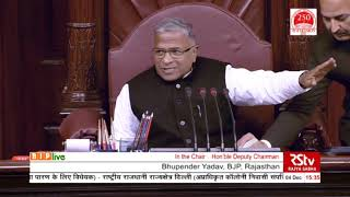 Shri Bhupender Yadav on the NCT of Delhi (Unauthorised Colonies) Bill, 2019 in RS