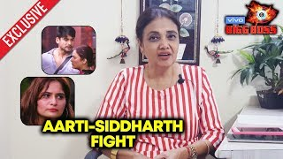 Bigg Boss 13 | Aarti Singh's Masi Exclusive Interview | Siddharth Shukla, Rashmi, Asim | BB 13