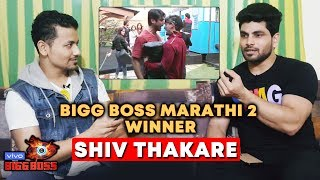 Bigg Boss Marathi 2 Winner Shiv Thakare Exclusive Interview | Siddharth, Asim, Paras, Shehnaz | BB13