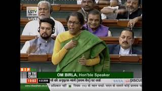 FM Nirmala Sitharaman's reply on Supplementary Demands for Grants (First batch) For 2019-20