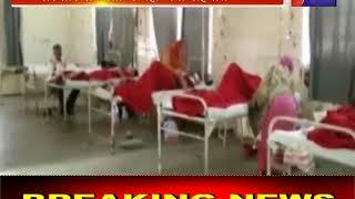 Resident doctors | रेजिडेंट्स डॉक्टर्स की हड़ताल जारी, सरकार से वार्ता पर नहीं बनी सहमति  | Jan TV