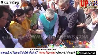 राठ में धूम-धाम से मनाया गया स्वामी ब्रम्हानंद जी का 125 वां जन्मोत्सव
