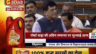 10 साल के निचले स्तर पर पहुंची रेलवे की कमाई
