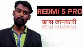 Redmi 5 Pro - New Mobile - Mobile News Launch Videos