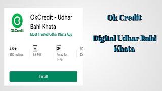 Ok Credit  Apps Review - Popular Tech Videos - S M W