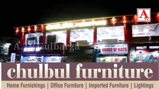 Chulbul Furniture Ki iftetahi Taqreeb Ka Aaj Shaam ineqaad A.Tv News 4-12-2019