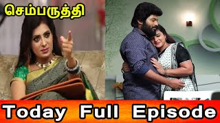 SEMBARUTHI SERIAL TODAY FULL EPISODE|SEMBARUTHI SERIAL 4th Dec 2019| SEMBARUTHI SERIAL 04/12/2019