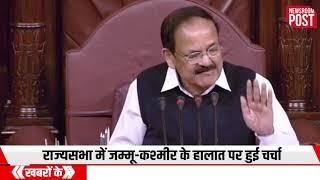 कश्मीर पर हाय तौबा मचाने वाले विपक्ष को गृहमंत्री अमित शाह ने दिया मुंहतोड़ जवाब