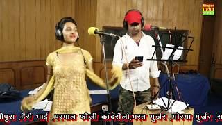 अब के झूला पियर में झूलूंगी - Gurjar Rasiya - || Superhit Song 2019 || Paras Music HD