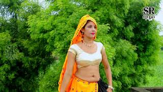 Bhanbar Khatana New Gurjar Rasiya - || Superhit Song 2019 || PARAS Music HD