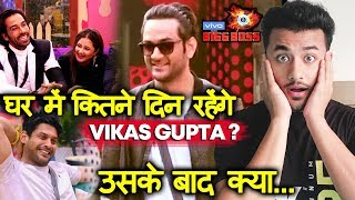 Bigg Boss 13 | Vikas Gupta WILD CARD Entry For How Many Days? | BB 13 Latest Update