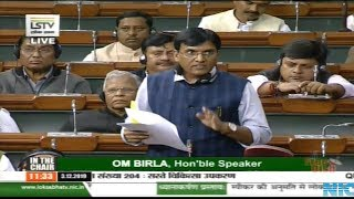 Reply in the Lok Sabha on Affordable Medical Devices