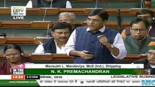 Introducing The Recycling Ships Bill, 2019 in Lok Sabha