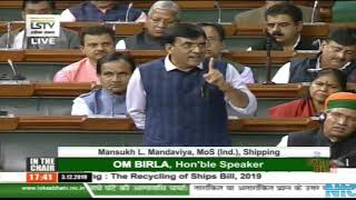 Reply on the discussion on The Recycling of Ships Bill, 2019 in Lok Sabha