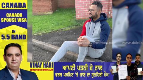 Garry Sandhu : Wallah Wallah Mashallah | Latest Punjabi Song 2019 | Dainik Savera
