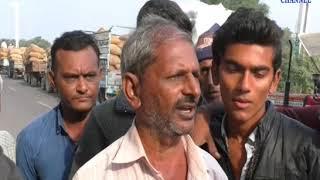 Dhoraji | Peanut shopping started at the marketing yard at support price| ABTAK MEDIA