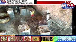 COUGHT RED-HANDED ON RAID FOR EXTRACTING COOKING OIL FROM ANIMALS AT ANAKAPALLI A.P