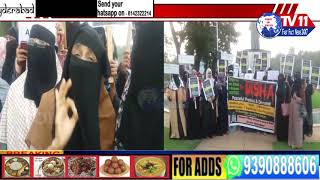 JUSTICE FOR DISHA RALLY BY JAMAAT E ISLAMI HIND HYDERABAD WOMENS WING  HYD | TS