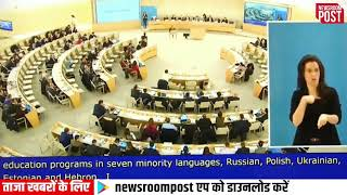 "India Slams Pak At UN Over Its ""Mendacious Propaganda"" On Ayodhya Verdict"