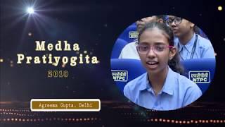 NTPC - MEDHA PRATIYOGITA 2019
