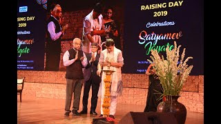 "NTPC Raising Day 2019 Celebrations - ""Satyamev Jayate"""