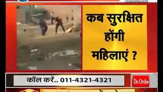#BOL_JANTA_BOL || 'गब्बर' के राज में गुंडागर्दी || #JANTATV