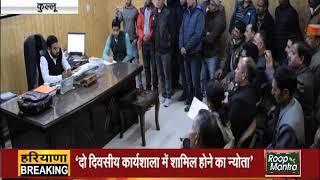 #KULLU : #NHAI के टोल प्लाजा का लोगों ने किया विरोध