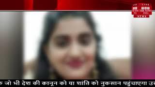 हैदराबाद के दिशा गैंगरेप और मर्डर के चारों आरोपियों का पुलिस ने शादनगर के पास एनकाउंटर कर दिया है।