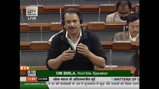 Shri Rajiv Pratap Rudy raising 'Matters of Urgent Public Importance' in Lok Sabha: 05.12.2019