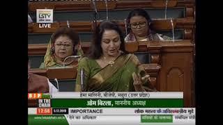 Smt. Hema Malini raising 'Matters of Urgent Public Importance' in Lok Sabha: 05.12.2019