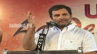 Shri Rahul Gandhi addresses a public meeting in Wayanad Kerala