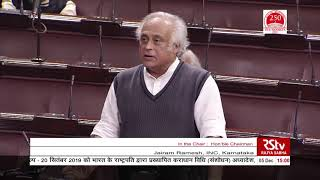Parliament Winter Session 2019 | Jairam Ramesh's Remarks on The Taxation Laws Amendment Bill, 2019