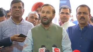 Byte by Shri Prakash Javadekar at Parliament House, New Delhi