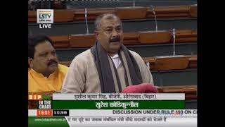 Shri Sushil Kumar Singh on crop loss due to various reasons & its impact on farmers in LS