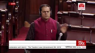 Parliament Winter Session | Dr. T Subbarami Reddy's Remarks | The Taxation Laws Amendment Bill, 2019