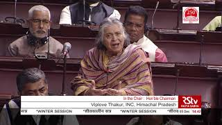 Parliament Winter Session | Viplove Thakur's condemns setting ablaze of Unnao rape survivor