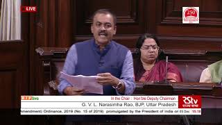 Shri G.V.L Narasimha Rao on The Taxation Law (Amendment) Bill, 2019 in Rajya Sabha 05.12.2019