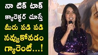 Rashi Khanna About Sai Dharam Tej At Prathi Roju Pandage Trailer Launch