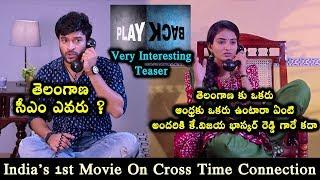 Play Back Telugu Movie Concept Teaser   Dinesh Tej   Ananya Nagalla