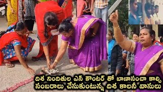 Disha's Colony Members Burst Crackers And Distribute Sweets To Cops