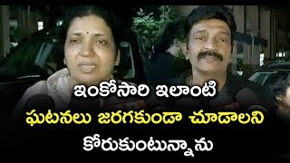 Maa Association Members Gets Very Emotional About Disha Incident || Bhavani HD Movies