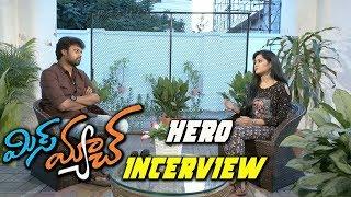 Mismatch Movie Hero Uday Shankar Exclusive Interview || Bhavani HD Movies