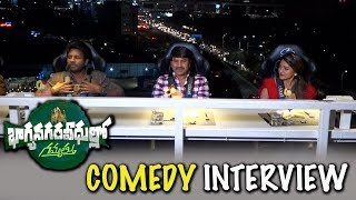 Bhagyanagara Veedhullo Gammattu Team Funny Interview in Cloud Dining Restaurant | Bhavani HD Movies