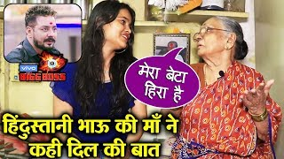 Bigg Boss 13 | Hindustani Bhau's Mother EMOTIONAL Interview | Bhau's House | BB 13 Exclusive Video