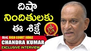 High Court Retired Judge ChandraKumar Exclusive Full Interview || Close Encounter With Anusha