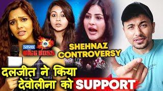 Bigg Boss 13 | Dalljiet Kaur STANDS By Devoleena In Shehnaz Gill Controversy | BB 13 Latest Update