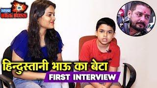 Bigg Boss 13 | Hindustani Bhau's Son Aditya's Exclusive Interview | Siddharth, Asim | BB 13