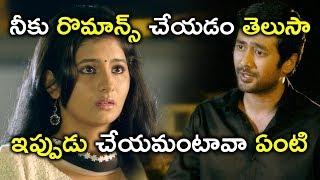 నీకు రొమాన్స్ చేయడం తెలుసా | Watch Hyderabad Love Story Full Movie on Youtube | Rahul Ravindran